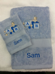 AB BLOCKS PERSONALISED TOWEL SET